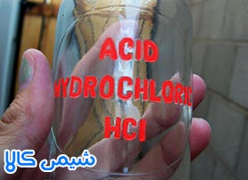اسید کلریدریک