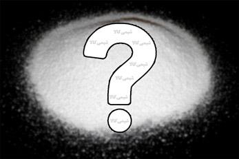 سدیم کربنات | سودا اش چـیست؟